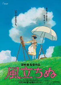 Kaze_Tachinu_poster