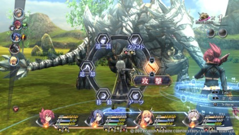 legend-of-heroes-trails-of-cold-steel-2-battle-q2