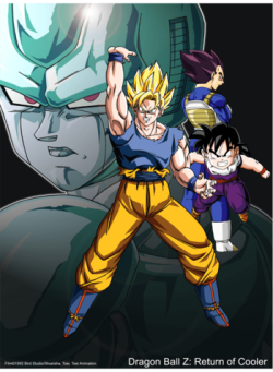 DBZ_Movie06