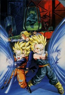 DBZ_THE_MOVIE_NO._11