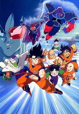 DBZ_THE_MOVIE_NO._3