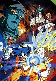 DBZ_THE_MOVIE_NO._9_(wiki)