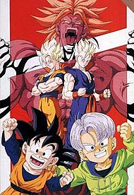 190px-DBZ_THE_MOVIE_NO._10