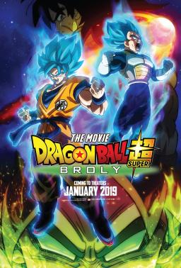 db super broly poster